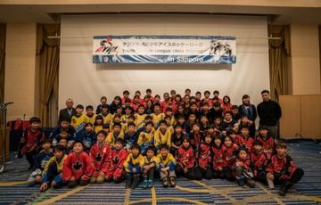 AYHL Sapporo 5