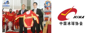 Hong Kong First Official Visit of The Chinese Women Ice Hockey Team