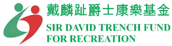 Sir David Trench Fund for Recreation (Main Fund)