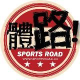 Sportsroad logo