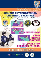 Online International Cultural Exchange - GN Players & Swedish Youth Players