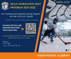 HKAIH Generation Next 2021-2022 Enrollment