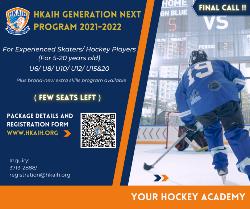 Final Call – 2021-2022 HKAIH Generation Next (GN)