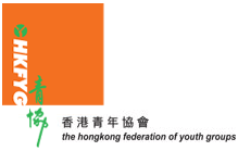 The Hong Kong Federation of Youth Groups