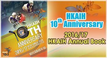 2016/2017 HKAIH Annual Book (10th Anniversary)
