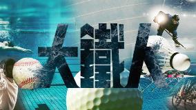 881大鐵人Logo