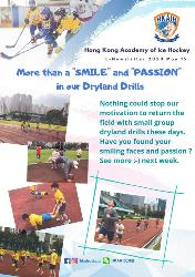 """More than a """"smile"""" and """"passion"""" in our dryland drills"""