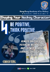 Shaping Your Hockey Character 4
