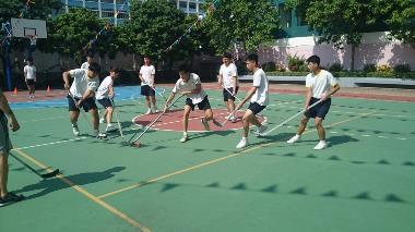 Chang Pui Chung Memorial School