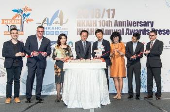 2016/17 HKAHC Annual Awards Presentation Dinner