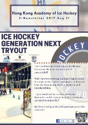 Ice Hockey Generation Next Tryout