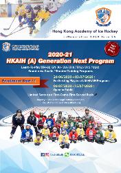 2020-21 HKAIH(A) Generation Next Program