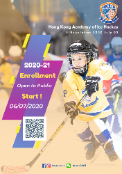 2020-21 Enrollment open to public start