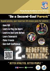 Be a Second-goal parent 2