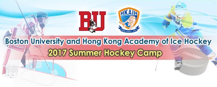 Boston University and Hong Kong Academy of Ice Hockey