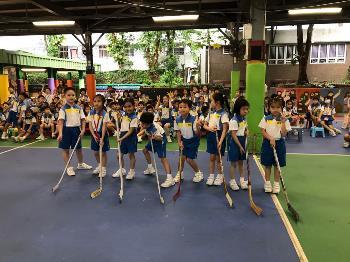 SKH Yuen Chen Maun Chen Primary School