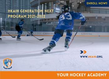 Enroll NOW for HKAIH Generation Next 2021-2022