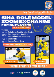 "SIHA ""Role Model"" Zoom Exchange for GN Players"