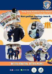 """""""More positive coaching rewards,  SURPRISE !!!"""""""