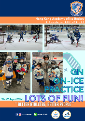 Lots of fun! GN on-ice practice