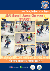 GN Small Area Game Start!