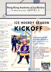 Ice Hockey Season Kick Off