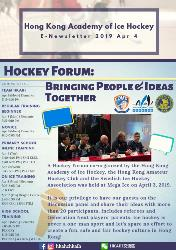Hockey Forum: Bringing People & Ideas Together