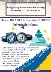 Team HKAIH AA Premier 2019/20 Orientation Camp