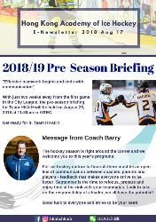 2018/19 Pre-Season Briefing