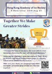 Together We Make Greater Strides