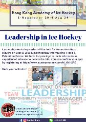 Leadership in Ice Hockey