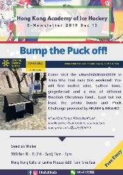 Bump the Puck off!