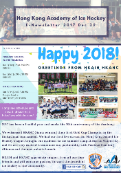 Happy 2018! Greetings from HKAIH & HKAHC!