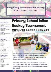 Primary School Inline Hockey Tournament 2018/19