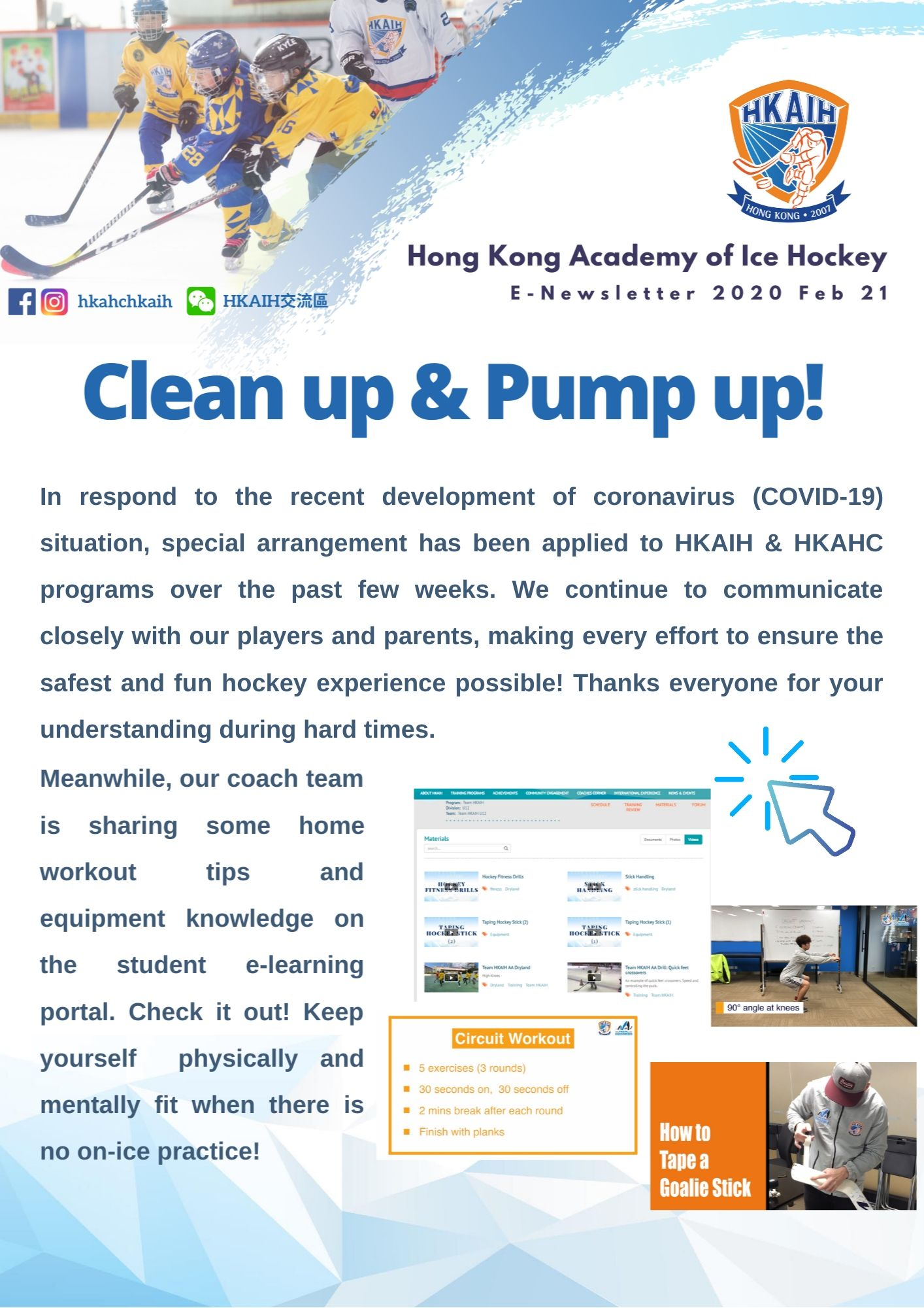 HKAIH E-News (Feb 21)