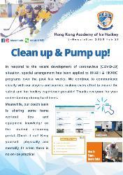 Clean up & Pump up!