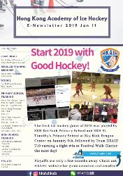 Start 2019 with Good Hockey!