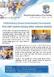 19/20 Primary School Inline Hockey Tournament