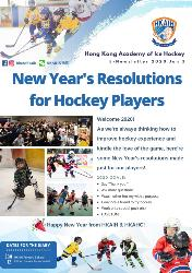 New Year's Resolutions for Hockey Players