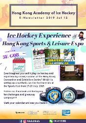 Ice Hockey Experience @ Hong Kong Sports & Leisure Expo