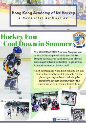 Hockey Fun, Cool Down in Summer