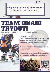 Team HKAIH Tryout
