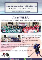 It's a WRAP; Hong Kong School Ice Hockey League concludes with excitement