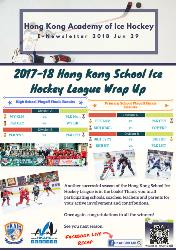 2017-18 Hong Kong School Ice Hockey League Wrap Up