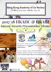 2017/18 HKAHC & HKAIH Annual Awards Presentation Dinner