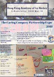 The Caring Company Partnership Expo 2018