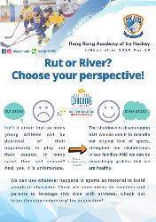 Rut or River? Choose Your Perspective!