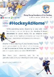 #HockeyAtHome