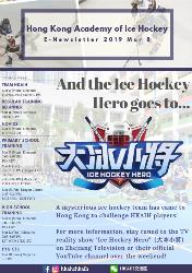 And the Ice Hockey Hero goes to...