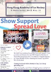 Show Support, Spread Love